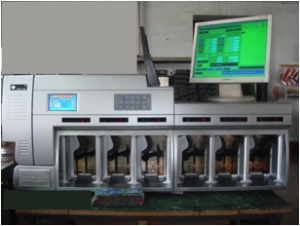 Centurion 6 Note Processing System